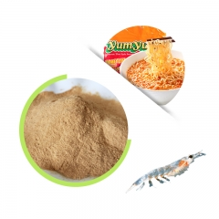 Krill meal powder